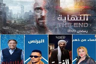 أفضل 40 قنوات تيليجرام للأفلام والمسلسلات لعام 2020