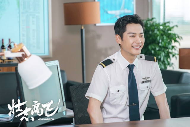 New Horizon Chinese aviation drama Zhu Zi Xiao