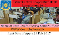 District Central Cooperative Bank Recruitment 2017 –Chief Officer & Senior Officer