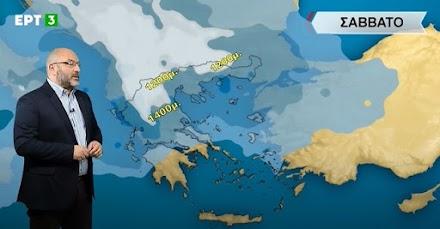 Σάκης Αρναούτογλου: Έντονες βροχοπτώσεις το Σαββατοκύριακο στην χώρα