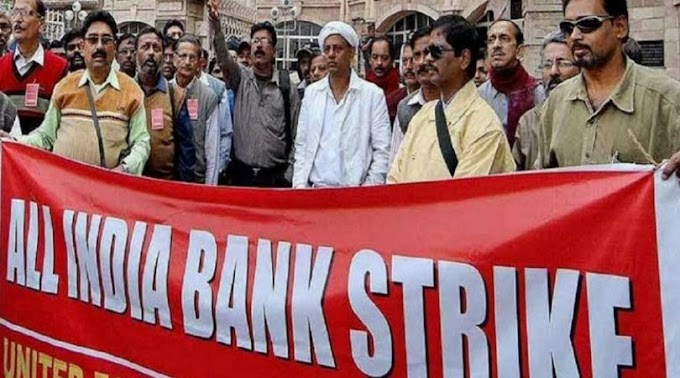 Privatisation of Banks: Is It The Right Path?