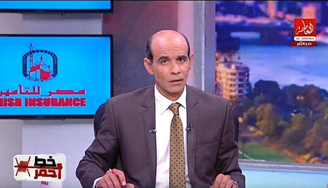 برنامج خط أحمر حلقة الجمعة 1-12-2017 محمد موسى - قانون التأمين الصحى