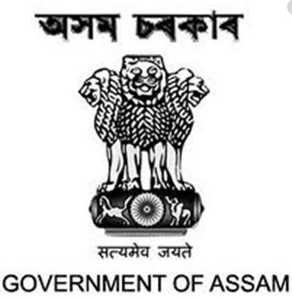DLSA Sonitpur Recruitment 2020