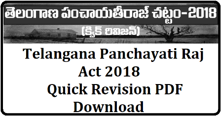 TS Jr Panchayat Secretary Exam PatternTelangana Panchayati Raj Act 2018 Quick Revision/2018/09/JPS-telangana-panchayat-raj-act-2018-quick revision-download.html