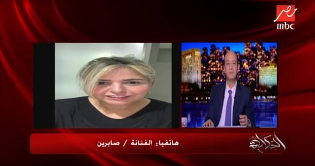 المكالمة الهاتفية الكاملة للفنانة صابرين لـ #الحكاية بعد الهجوم عليها بسبب صورها بدون حجاب