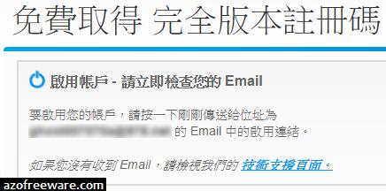 [限時免費] Ashampoo Burning Studio 2016 (16.0.2) 中文版 - 專業級多功能光碟燒錄軟體 - 阿榮福利味 - 免費軟體下載