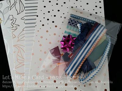 March Give Away Kit Satomi Wellard-Independent Stampin'Up! Demonstrator in Japan and Australia, #su, #stampinup, #cardmaking, #papercrafting, #rubberstamping, #stampinuponlineorder, #craftonlinestore, #papercrafting, #handmadegreetingcard, #marchgiveaway #スタンピン #スタンピンアップ #スタンピンアップ公認デモンストレーター #ウェラード里美 #手作りカード #スタンプ #カードメーキング #ペーパークラフト #スクラップブッキング #ハンドメイド #オンラインクラス #スタンピンアップオンラインオーダー #お買い物プレゼント