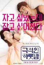 Love Guide for Dumpees 2015 720p HDRip H264 750MB