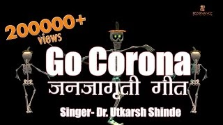 Go Corona Marathi Geet lyrics by Utkarsh Shinde