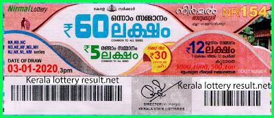 Kerala Lottery Result 03-01-2020 Nirmal NR-154 (keralalotteryresul.net)