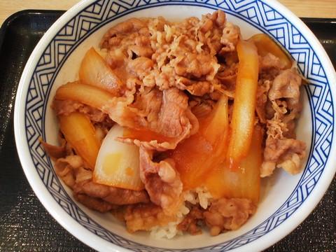 牛丼1 吉野家稲沢市役所前店