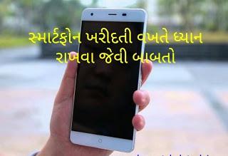 https://www.indoorplantstech.com/2020/07/best-smartphone-processors-ranking-best.html?m=1