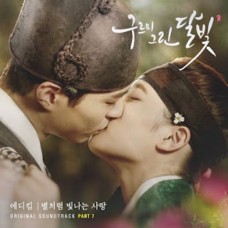 Eddy Kim (에디킴) – Shining Love Like A Star