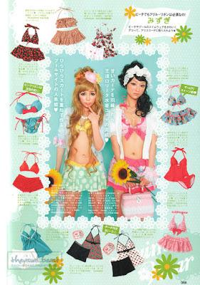 """Photo from magazine """"Alice Deco a la Mode vol. 2"""""""