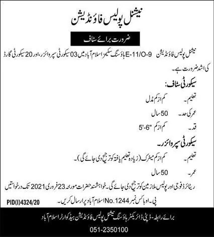 National Police Foundation Jobs 2021 in Islamabad - National Police Foundation Jobs Advertisement 2021