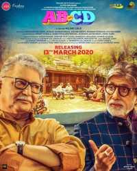 AB Aani CD (2020) Marathi Full Movies Proper HDRip