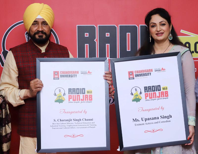 "Charanjit Singh Channi, Minister for Technical Education, Tourism and Cultural Affairs, Government of Punjab and Upasana Singh, Bollywood Actress and Comedian inaugurating Mohali's first community radio ""Radio Punjab"" at the campus of Chandigarh University"