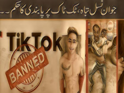 8 reasons why tik tok banned in Pakistan by PTI