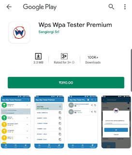 Wps Wpa Tester Premium v4.0.1 build 135 Paid [Latest] apk