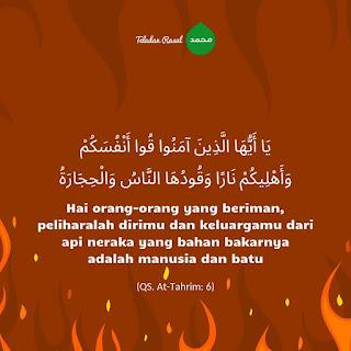 Ancaman api neraka dari surat at tahrim