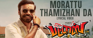 MORATTU THAMIZHAN DA LYRICS IN HINDI ENGLISH