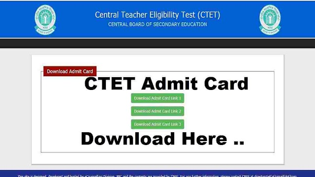 CTET Jan 2021 Admit Card Download Here