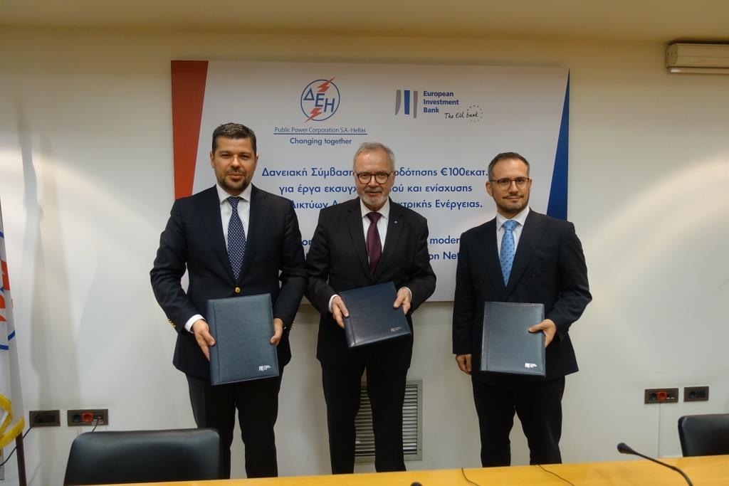 Η Ευρωπαϊκή Τράπεζα Επενδύσεων στηρίζει την ενίσχυση και τον εκσυγχρονισμό του ελληνικού δικτύου διανομής ηλεκτρικής ενέργειας με €255 εκατ.