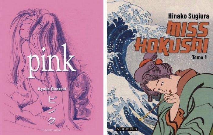 Portadas de Pink y Miss Hokusai (Ponent Mon)