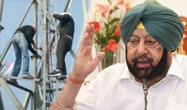 राष्ट्रीय संपत्तियों में तोड़फोड़ रोकने में CM अमरिंदर सिंह हस्तक्षेप करें: एसोचैम