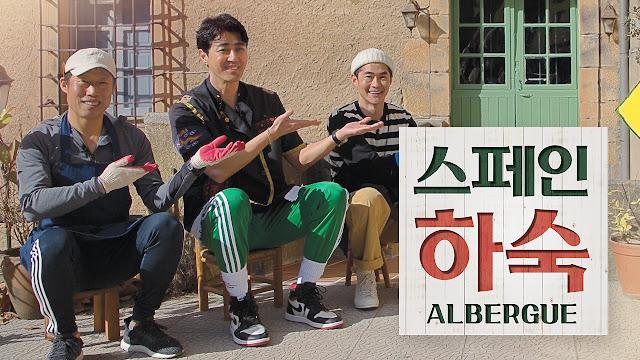 Download Variety Show Korea Korean Hostel in Spain Batch Subtitle Indonesia