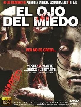 El Ojo del Miedo en Español Latino