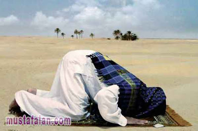 doa sujud syukur sahwi