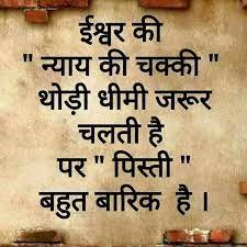 Mahakal/Mahadev Status Image