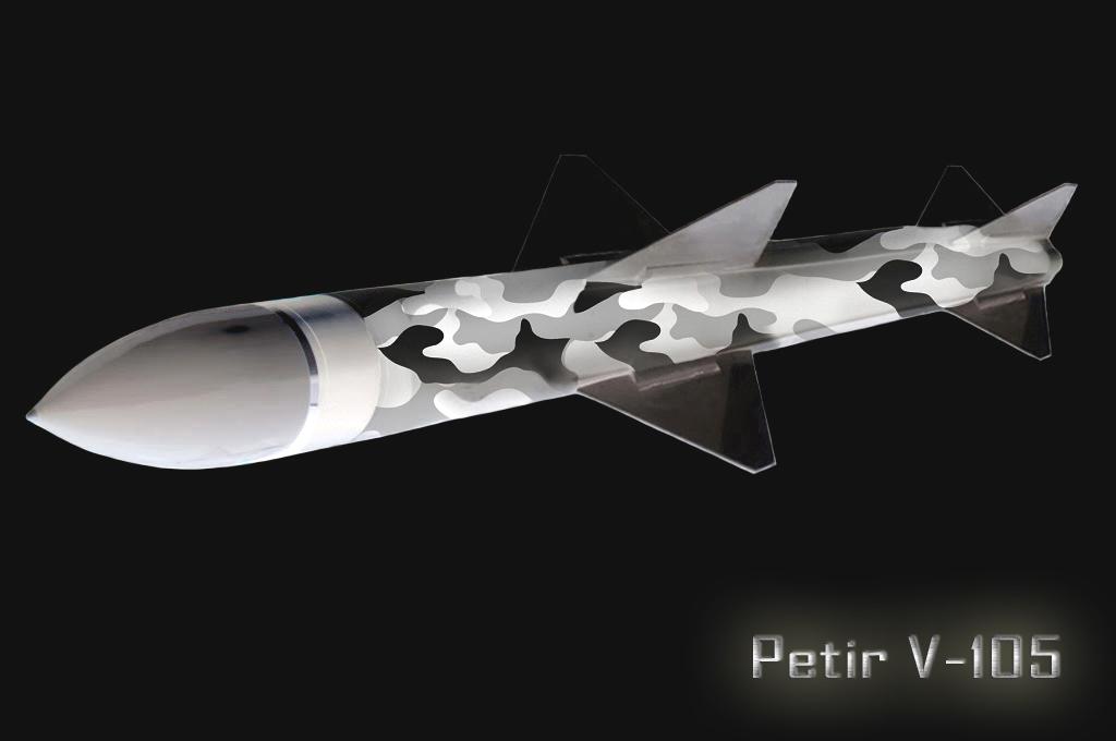 Petir V-105