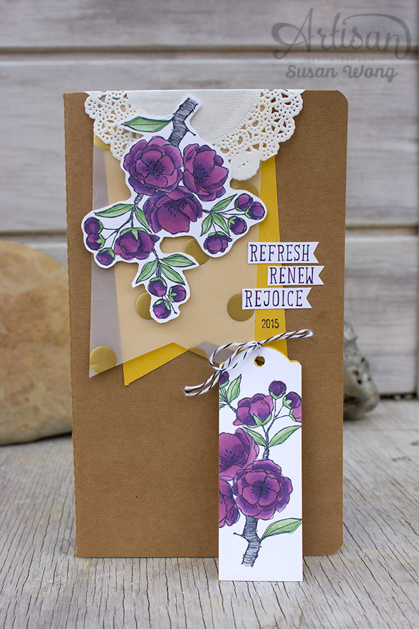 Indescribable Gift Kraft Journal with bookmark ~ Susan Wong
