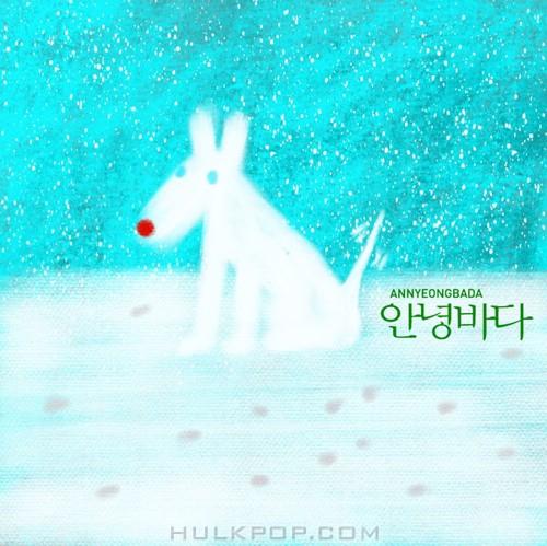 Bye Bye Sea (ANNYEONGBADA) – Snow Waltz – Single