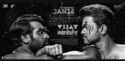 Master tamil full movie download filmywap