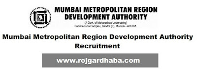 mmrda-mumbai-maharahstra-jobs