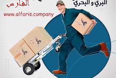 نقل عفش من مكة الى الامارات 0530709108 افضل شركات الشحن البرى من مكة المكرمة لدبى ابو ظبى الشارقة الفجيرة راس الخيمة