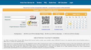 tneb bill calculator, tneb bill details, tamilnadu eb bill payment, tneb reading details, tneb payment details
