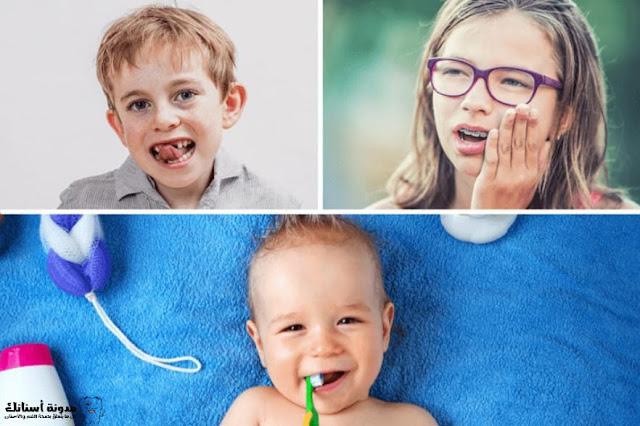 كيف تمنع تسوس الأسنان عند الأطفال الصغار؟.webp