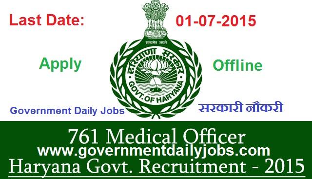 HARYANA HEALTH DEPARTMENT RECRUITMENT 2015 MEDICAL OFFICER ...