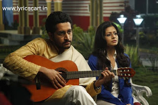 Ekhon Onek Raat Lyrics in Bengali-Hemlock Society