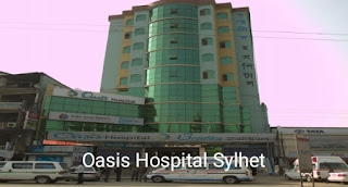 Oasis hospital sylhet doctor list,  best doctor list in Bangladesh