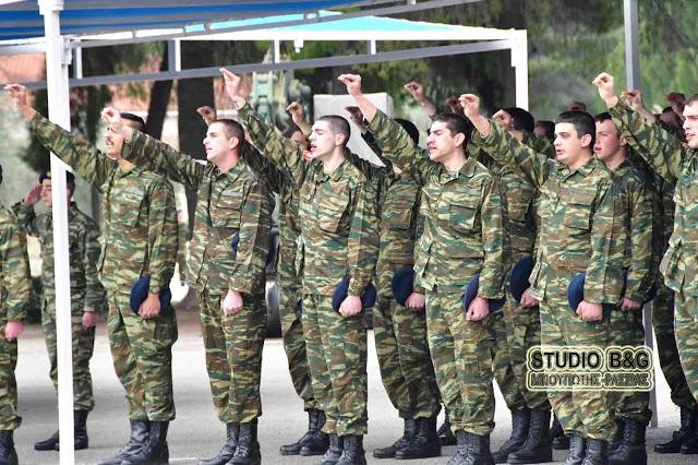 Καλούνται να καταταγούν στο Στρατό Ξηράς στρατεύσιµοι και από την Αργολίδα