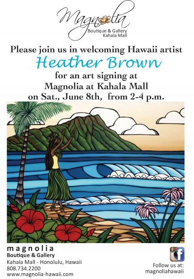 Tropical surfing and wave art show by heather brown Kahala Mall June 8