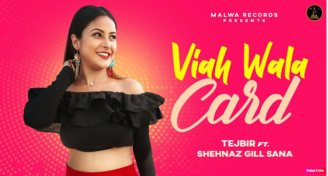 VIAH WALA CARD LYRICS -TEJBIR || The Lyrics House
