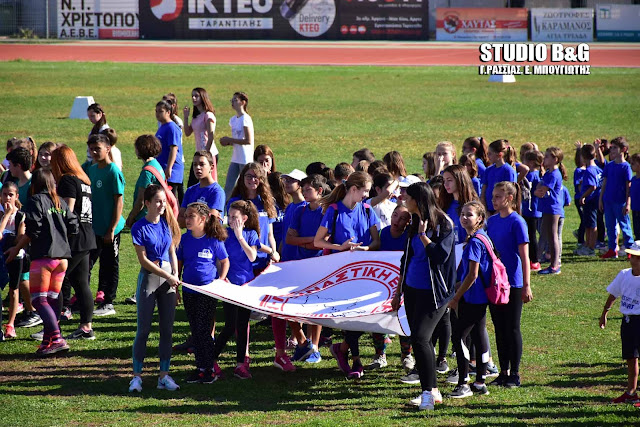 Μεγάλη συμμετοχή με περισσότερους από 500 μικρούς αθλητές στους  Ναυπλιακούς Αγώνες Στίβου (βίντεο)