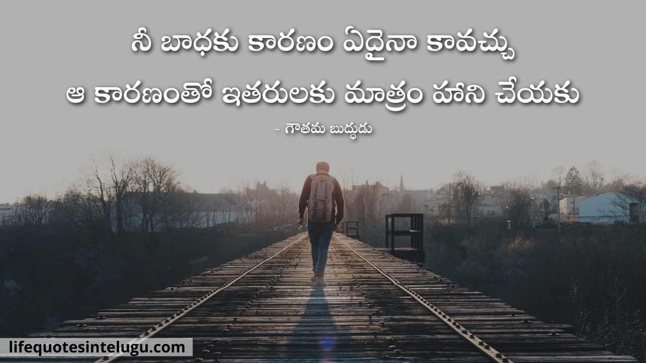 Sad Quotes In Telugu