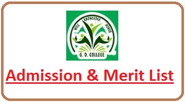 Sheikhpara GD College Merit List